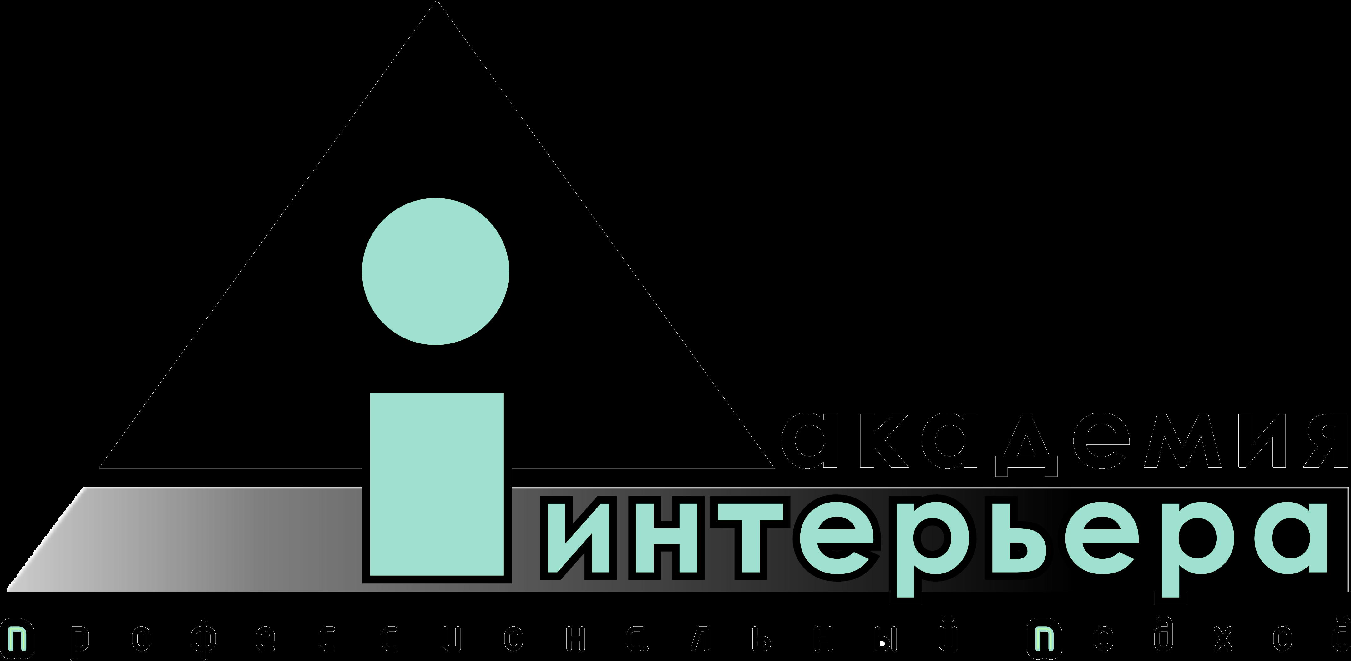 Производство мебели любой сложности , г. Барнаул, ул. Цеховая 58  +7(3852)69-61-41